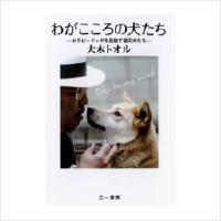 img_book06